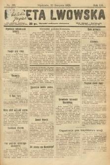 Gazeta Lwowska. 1926, nr190