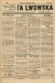 Gazeta Lwowska. 1926, nr192