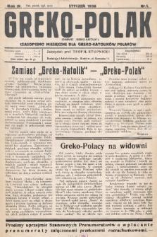 Greko - Polak : czasopismo miesięczne dla greko-katolików Polaków. 1936, nr1