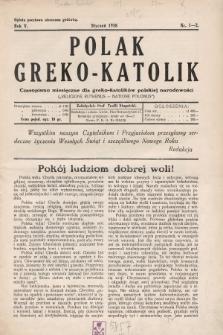 Polak Greko - Katolik : czasopismo miesięczne dla greko-katolików polskiej narodowości. 1938, nr1-2