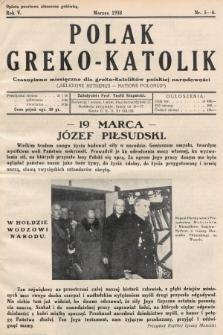Polak Greko - Katolik : czasopismo miesięczne dla greko-katolików polskiej narodowości. 1938, nr5-6