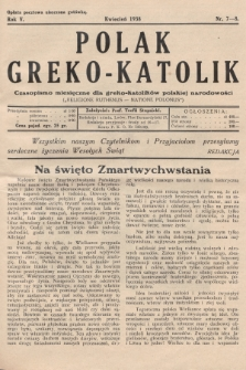 Polak Greko - Katolik : czasopismo miesięczne dla greko-katolików polskiej narodowości. 1938, nr7-8