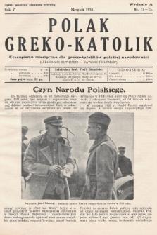 Polak Greko - Katolik : czasopismo miesięczne dla greko-katolików polskiej narodowości. 1938, nr14-15 (Wydanie A)