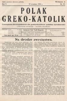 Polak Greko - Katolik : czasopismo dwutygodniowe dla greko-katolików polskiej narodowości. 1938, nr 1717 (Wydanie A)