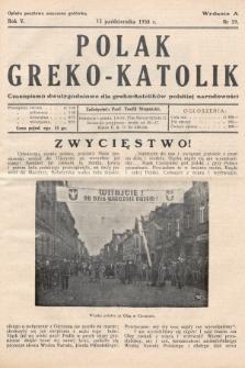 Polak Greko - Katolik : czasopismo dwutygodniowe dla greko-katolików polskiej narodowości. 1938, nr 1919 (Wydanie A)