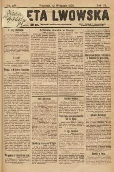 Gazeta Lwowska. 1926, nr208