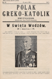 Polak Greko - Katolik : dwutygodnik. 1939, nr 5