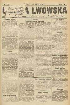 Gazeta Lwowska. 1926, nr216