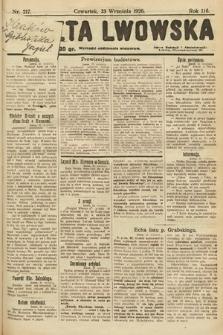 Gazeta Lwowska. 1926, nr217