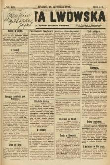 Gazeta Lwowska. 1926, nr221