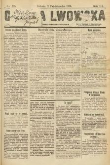 Gazeta Lwowska. 1926, nr225