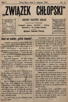 Związek Chłopski : jedyny prawny organ stronnictwa chłopskiego : pismo polityczne, ekonomiczne i społeczne. 1894, nr11