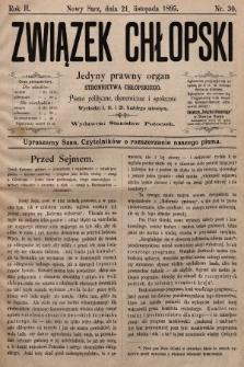 Związek Chłopski : organ stronnictwa chłopskiego. 1894, nr30