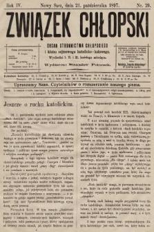 Związek Chłopski : organ stronnictwa chłopskiego. 1897, nr29
