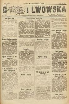 Gazeta Lwowska. 1926, nr230