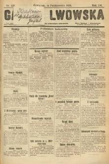 Gazeta Lwowska. 1926, nr235