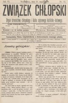 Związek Chłopski : organ stronnictwa chłopskiego i klubu sejmowego katolicko-ludowego. 1899, nr15