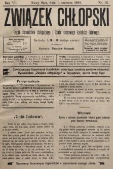 Związek Chłopski : organ stronnictwa chłopskiego i klubu sejmowego katolicko-ludowego. 1900, nr16