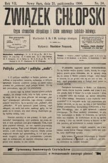 Związek Chłopski : organ stronnictwa chłopskiego i klubu sejmowego katolicko-ludowego. 1900, nr30