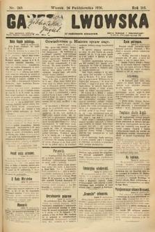 Gazeta Lwowska. 1926, nr245