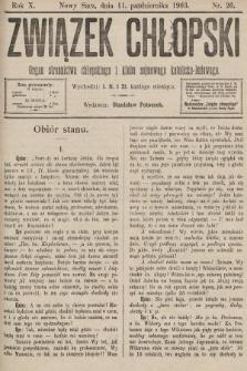 Związek Chłopski : organ stronnictwa chłopskiego i klubu sejmowego katolicko-ludowego. 1903, nr26