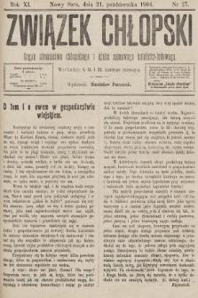 Związek Chłopski : organ stronnictwa chłopskiego i klubu sejmowego katolicko-ludowego. 1904, nr27