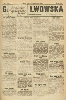 Gazeta Lwowska. 1926, nr248