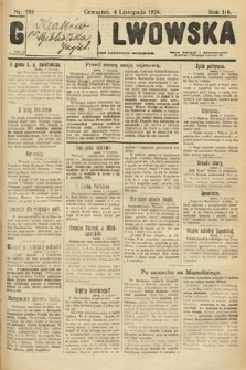 Gazeta Lwowska. 1926, nr252