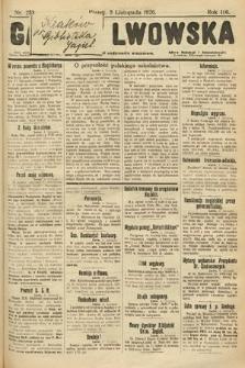 Gazeta Lwowska. 1926, nr253