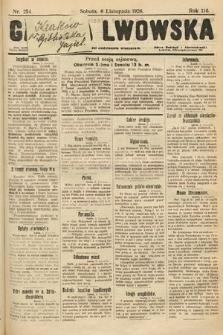 Gazeta Lwowska. 1926, nr254