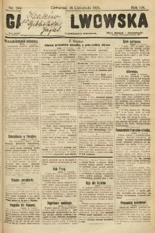 Gazeta Lwowska. 1926, nr264