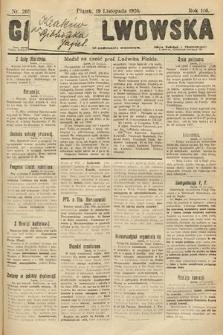 Gazeta Lwowska. 1926, nr265