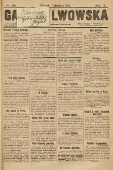 Gazeta Lwowska. 1926, nr280