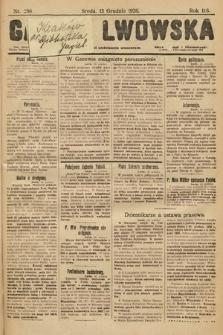 Gazeta Lwowska. 1926, nr286