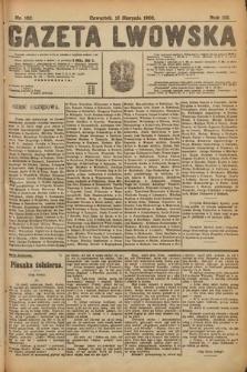 Gazeta Lwowska. 1920, nr182