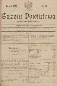 Gazeta Powiatowa Powiatu Świętochłowickiego = Kreisblattdes Kreises Świętochłowice. 1928, nr19