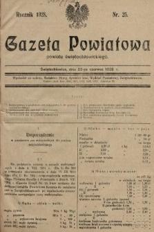 Gazeta Powiatowa Powiatu Świętochłowickiego = Kreisblattdes Kreises Świętochłowice. 1928, nr25
