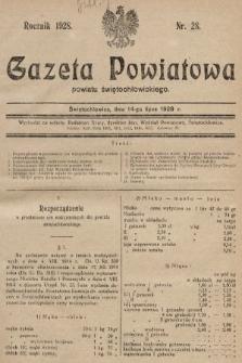 Gazeta Powiatowa Powiatu Świętochłowickiego = Kreisblattdes Kreises Świętochłowice. 1928, nr28
