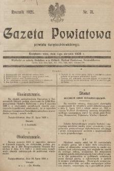 Gazeta Powiatowa Powiatu Świętochłowickiego = Kreisblattdes Kreises Świętochłowice. 1928, nr31