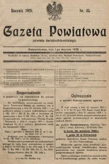 Gazeta Powiatowa Powiatu Świętochłowickiego = Kreisblattdes Kreises Świętochłowice. 1928, nr35