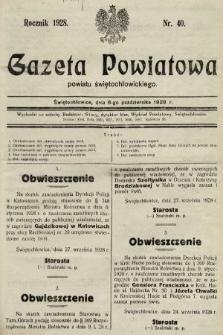 Gazeta Powiatowa Powiatu Świętochłowickiego = Kreisblattdes Kreises Świętochłowice. 1928, nr40
