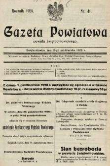 Gazeta Powiatowa Powiatu Świętochłowickiego = Kreisblattdes Kreises Świętochłowice. 1928, nr41