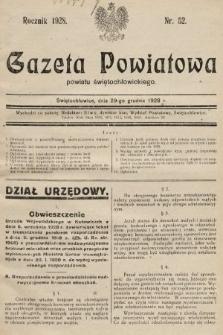 Gazeta Powiatowa Powiatu Świętochłowickiego = Kreisblattdes Kreises Świętochłowice. 1928, nr52