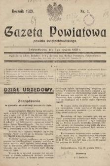 Gazeta Powiatowa Powiatu Świętochłowickiego = Kreisblattdes Kreises Świętochłowice. 1929, nr1