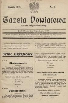 Gazeta Powiatowa Powiatu Świętochłowickiego = Kreisblattdes Kreises Świętochłowice. 1929, nr2