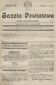 Gazeta Powiatowa Powiatu Świętochłowickiego = Kreisblattdes Kreises Świętochłowice. 1929, nr14