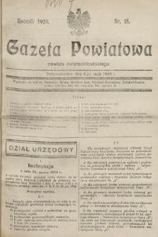 Gazeta Powiatowa Powiatu Świętochłowickiego = Kreisblattdes Kreises Świętochłowice. 1929, nr18