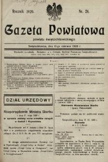 Gazeta Powiatowa Powiatu Świętochłowickiego = Kreisblattdes Kreises Świętochłowice. 1929, nr24