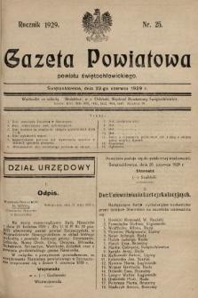 Gazeta Powiatowa Powiatu Świętochłowickiego = Kreisblattdes Kreises Świętochłowice. 1929, nr25