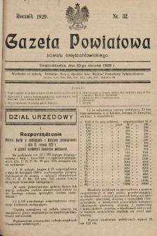 Gazeta Powiatowa Powiatu Świętochłowickiego = Kreisblattdes Kreises Świętochłowice. 1929, nr32